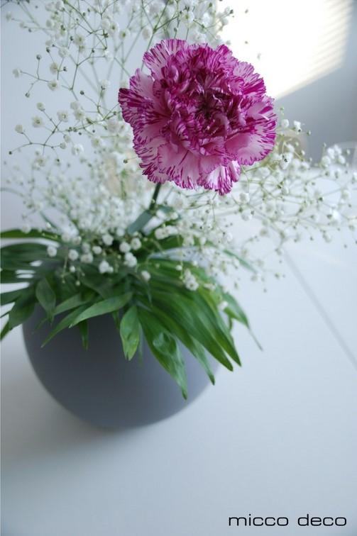 Kukkakimpulla voi korvata viherkasvin tarvittaessa.